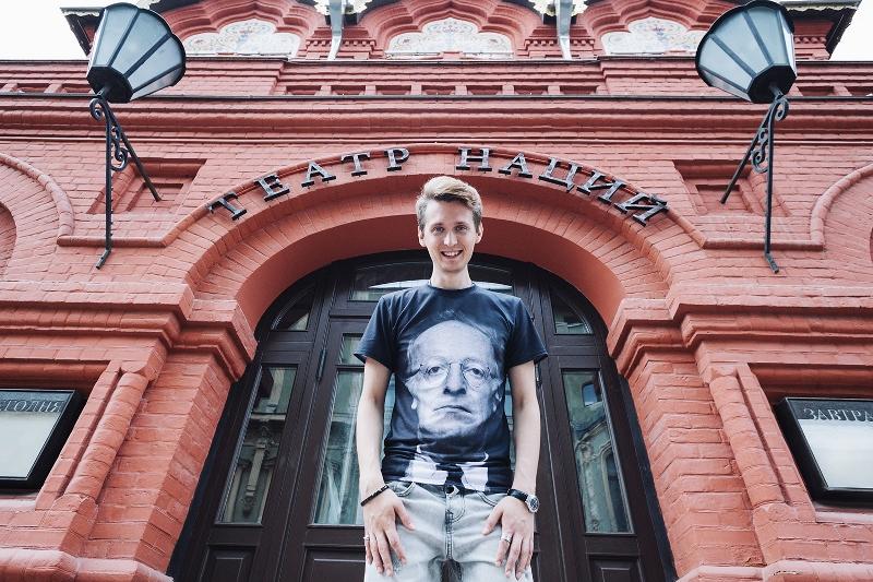 Оригинальный моноспектакль «Наше все…Бродский». Государственный Театр Наций